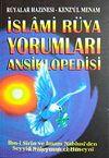 İslami Rüya Yorumları Ansiklopedisi (karton kapak)