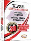2017 KPSS Eğitim Bilimleri Program Geliştirme Öğretim Yöntem ve Teknikleri Popüler 30 Çözümlü Deneme Sınavı