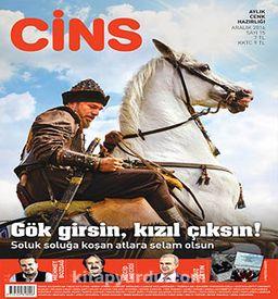 Cins Aylık Kültür Dergisi Sayı:15 Aralık 2016