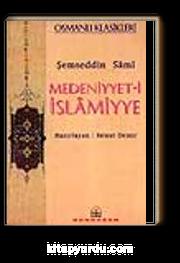 Medeniyet-i İslamiyye