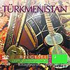 Türkmenistan (VCD)
