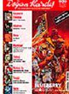 Doğan Kardeş Cilt: 1 Sayı: 5 Haziran 2008 / Aylık Çizgi Roman Dergisi