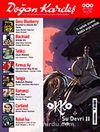 Doğan Kardeş Cilt: 1 Sayı: 11Aralık 2008 / Aylık Çizgi Roman Dergisi