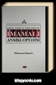 Kuran, Hadis ve Tarih Işığında İmamali Ansiklopedisi 5. Cilt
