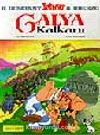 Asteriks / Galya Kalkanı / 25