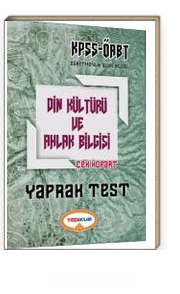 2017 KPSS ÖABT Din Kültürü ve Ahlak Bilgisi Çek Kopart Yaprak Test