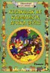 Kocakulak ile Kazmadişin Afrika Gezisi / Hayvanlar Dünyası