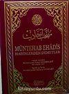 Müntehab Ehadis