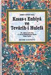 Kısas-ı Enbiya ve Tevarih-i Hulefa (2 Cilt Takım)