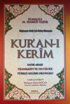 Bilgisayar Hatlı Çok Kolay Okunuşlu Kur'an-ı Kerim Satır Arası Transkript ve Tecvid ile Türkçe Kelime Okunuşlu Rahle Boy (Kod:162)