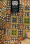 Hagia Sophia a Vision For Empires