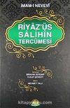 Riyaz' üs Salihin (Tek Cilt-büyük boy şamua)