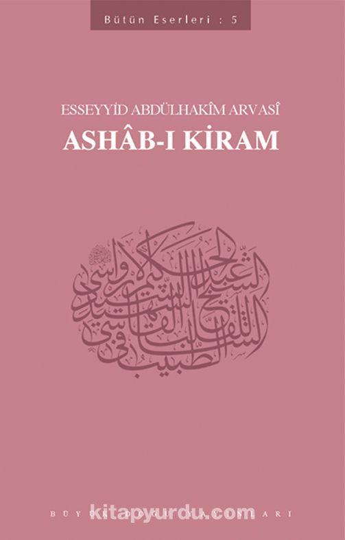 Ashab-ı Kiram - Seyyid Abdülhakim Arvasi pdf epub