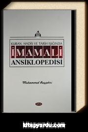 Kuran, Hadis ve Tarih Işığında İmamali Ansiklopedisi 6. Cilt