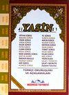 41 Yasin (Cami Boy)