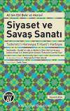 Siyaset ve Savaş Sanatı & Tezkiretü'l-Hereviyye fi Hiyeli'l-Harbiyye