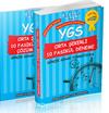 YGS Orta Şekerli 10 Fasikül Deneme Çözüm Kitabı Hediyeli