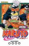 Naruto 3. Cilt