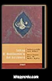 Sultan II. Abdülhamid'in Hal Tercümesi