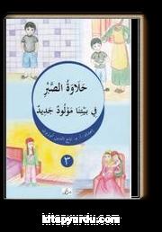 Halavetu's-Sabr Fi Beytina Mevludun Cedid (Arapça)