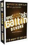 2017 KPSS Eğitim Bilimleri 6 Altın Çözümlü Deneme