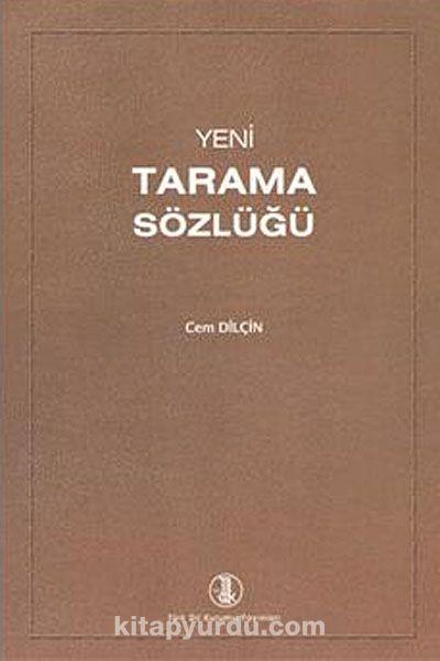 Yeni Tarama Sözlüğü -  pdf epub