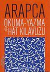 Arapça Okuma Yazma ve Hat Kılavuzu