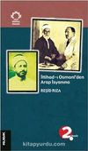 İttihad-ı Osmani'den Arap İsyanına