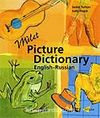 Milet Picture Dictionary/ English - Russian