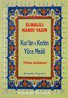 Kur'anı Kerim ve Yüce Meali / Türkçe Açıklaması Metinsiz (Cep Boy)