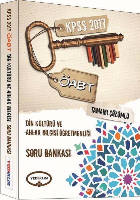 2017 ÖABT Din Kültürü Tamamı Çözümlü Soru Bankası - Kollektif pdf epub