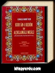 Rahle Boy Kur'an-ı Kerim ve Açıklamalı Meali (Ciltli-Şamua)