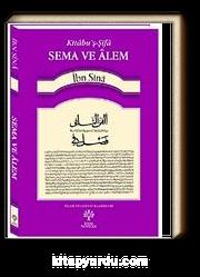 Sema ve Alem & Kitabu'ş-Şifa