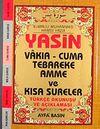 Yasin Vakıa-Cuma Tebareke Amme ve Kısa Sureler Türkçe Okunuşu ve Açıklaması (Çanta Boy Kod:043)