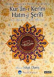 Kur'an-ı Kerim Hatm-i Şerif & Ayet takipli ve Meal Altyazılı (4 DVD)