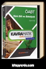 2017 ÖABT Türk Dili ve Edebiyatı Kavramatik Soru Bankası (Tamamı Çözümlü)