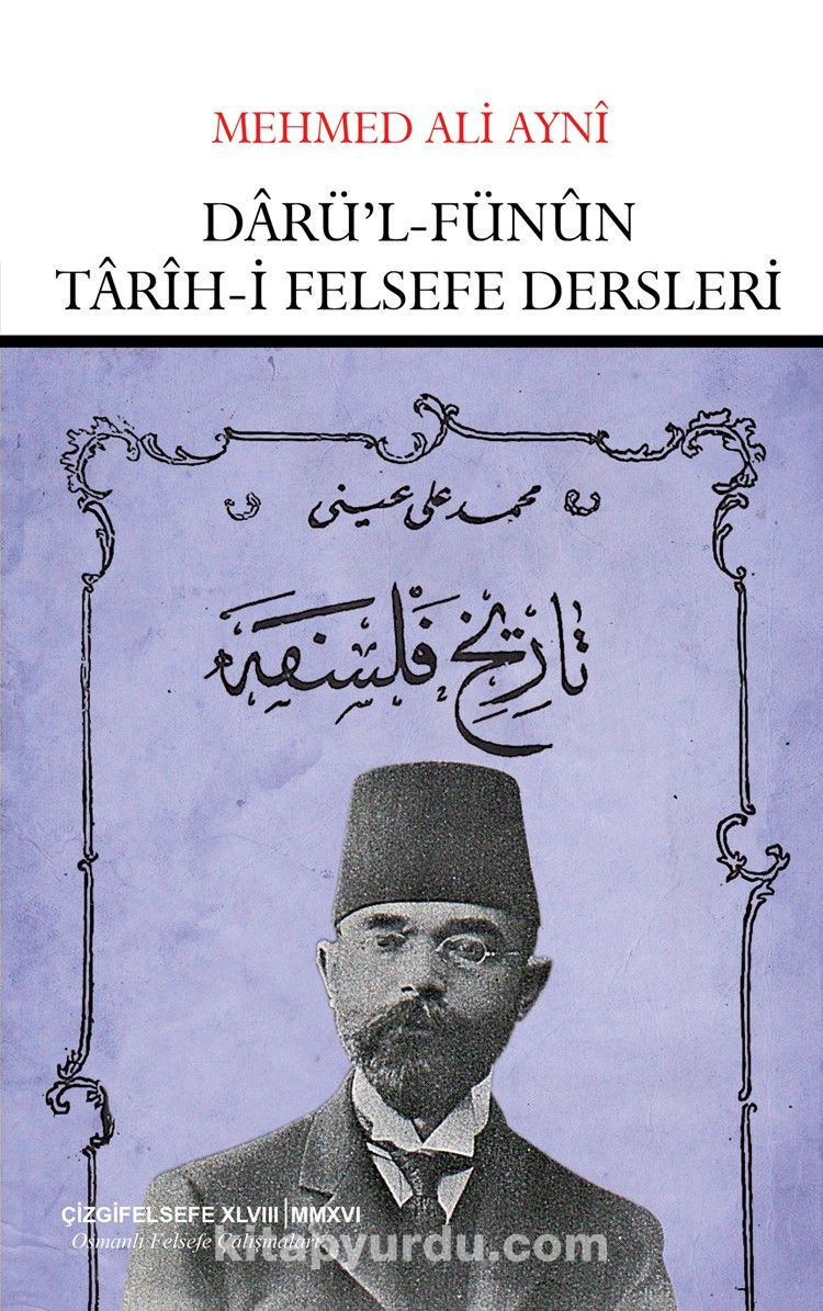 Darü'l-Fünun Tarih-i Felsefe Dersleri
