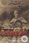 Çanakkale 18 Mart 1915 Yeni Mecmua'nın Nüsha-i Fevkaladesi