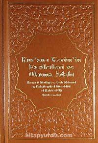 Kur'an-ı Kerim'in Faziletleri ve Okuma Adabı (Ciltli) - Hazrat-ü Mevlana eş-Şeyh Mahmud pdf epub