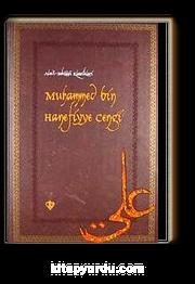 Muhammed bin Hanefiyye Cengi / Alevi Bektaşi Klasikleri 13