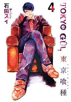 Tokyo Gul 4 - Sui İşida pdf epub