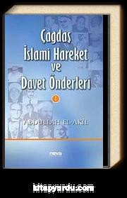 Çağdaş İslami Hareket ve Davet Önderleri 1