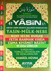 41 Yasin Karşılıklı Türkçe Okunuşları ve Açıklamaları (Cami Boy-Fihristli) (Kod:Ayfa103)