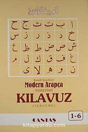 Modern Arapça Kılavuz (Terceme) Kitabı (ithal kağıt)