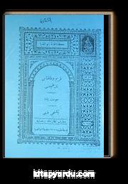 Kırım ve Kafkas Tarihçesi