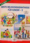 Erste Religionskenntnisse Für Kinder 2 & Çocuklara İlk Dini Bilgiler 2