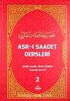 Asr-ı Saadet Dersleri 2 & Tefsir - Akaid - Siyer- İlmihal- Sahabe Hayatı