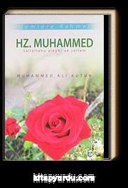 Alemlere Rahmet Hz. Muhammed (sav)