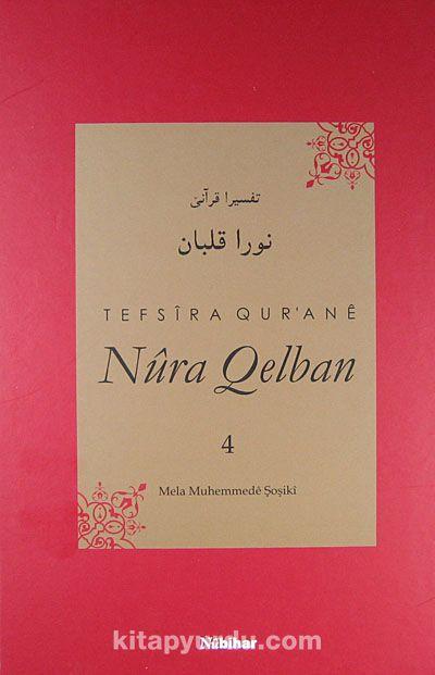 Tefsira Qur'ane Nura Qelban Cilt:4 - Mela Muhemmede Şoşiki pdf epub