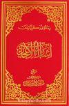 İşaratü'l-İ'caz (Osmanlıca - Büyük Boy) (Kod:612)
